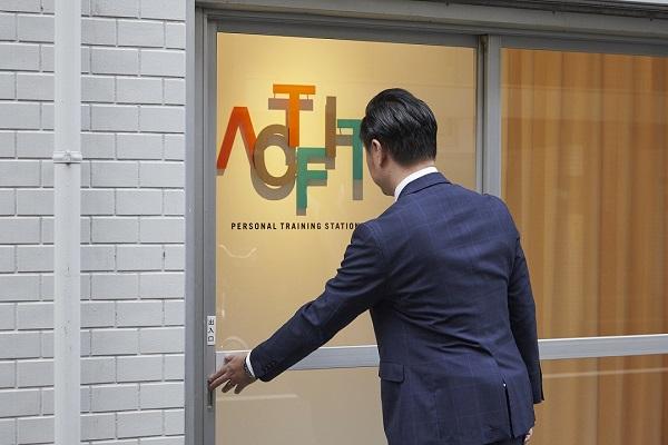 ActFit入口